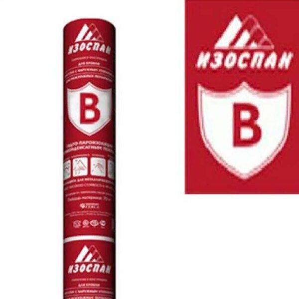 Изоспан B 35м2