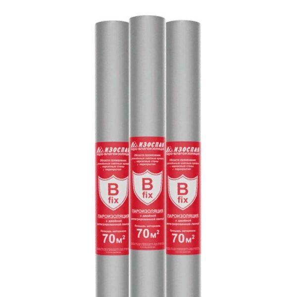 Изоспан B Fix 70м2